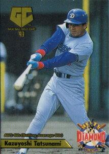 カネボウ1993 プロ野球ガム No.009 立浪和義