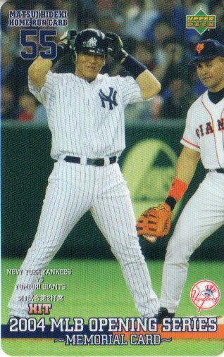 松井秀喜 ホームランカード 2004 MLB OPENING SERIES CARD(2)