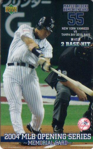 松井秀喜 ホームランカード 2004 MLB OPENING SERIES CARD(5)