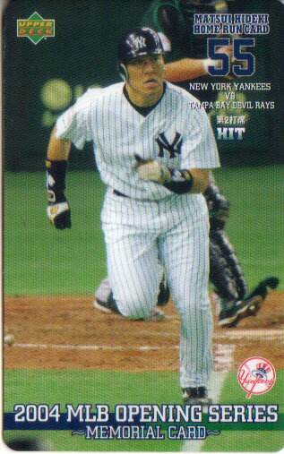 松井秀喜 ホームランカード 2004 MLB OPENING SERIES CARD(6)