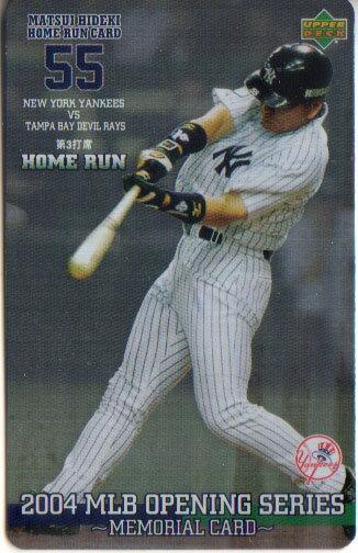 松井秀喜 ホームランカード 2004 MLB OPENING SERIES CARD(7)