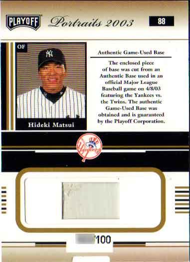 松井秀喜 2003 Playoff Portraits Base Card /100 Hideki Matsui