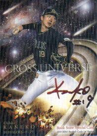 BBM2018 ベースボールカード ファーストバージョン プロモーションカード(Book Store) No.BM04 金子千尋