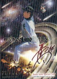 BBM2018 ベースボールカード ファーストバージョン プロモーションカード(Book Store) No.BM06 二木康太