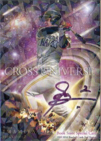BBM2018 ベースボールカード セカンドバージョン プロモーションカード(Book Store) No.BM01 今宮健太