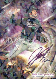 BBM2018 ベースボールカード セカンドバージョン プロモーションカード(Book Store) No.BM06 石川歩