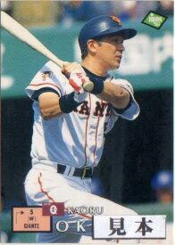BBM1995 ベースボールカード レギュラーカード 200円カード(No.169-No.369)
