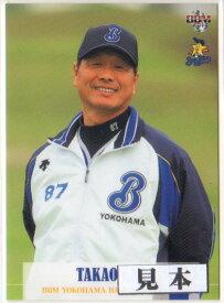 BBM2011 横浜ベイスターズ レギュラーカード 100円カード(No.36-No.69)