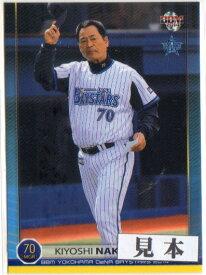 BBM2014 横浜DeNAベイスターズ レギュラーカード 100円カード(No.1-No.43)