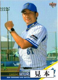 BBM2021 横浜DeNAベイスターズ レギュラーカード 150円カード