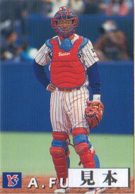 カルビー1998 プロ野球チップス レギュラーカード 100円カード
