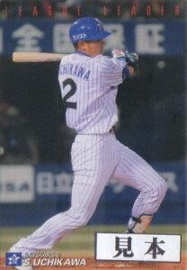 カルビー2008 プロ野球チップス リーグリーダー・オールスターMVP・チェックリスト 500円カード