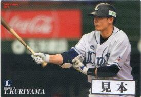 カルビー2019 レギュラーカード200円カード(No.1-No.72)