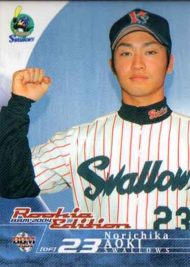 BBM2004 ベースボールカード ルーキーエディション ルーキーカード No.61 青木宣親