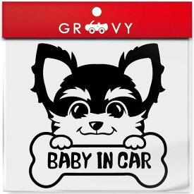 ヨークシャテリア 犬 ステッカー 赤ちゃん 子供 乗ってます BABY IN CAR ベビー イン カー 車 エンブレム シール デカール アクセサリー ブランド アウトドア グッズ 雑貨 おもしろ かっこいい おしゃれ