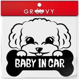 トイプードル 犬 ステッカー 赤ちゃん 子供 乗ってます BABY IN CAR ベビー イン カー 車 自動車 エンブレム シール デカール アクセサリー ブランド アウトドア グッズ 雑貨 おもしろ かっこいい おしゃれ
