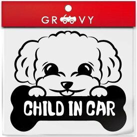 トイプードル 犬 ステッカー 子供 乗ってます CHILD IN CAR チャイルド イン カー 車 自動車 エンブレム シール デカール アクセサリー ブランド アウトドア グッズ 雑貨 おもしろ かっこいい おしゃれ