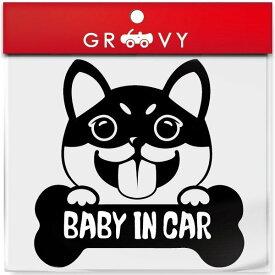 黒柴 犬 ステッカー 赤ちゃん 子供 乗ってます BABY IN CAR ベビー イン カー 車 自動車 エンブレム シール デカール アクセサリー ブランド アウトドア グッズ 雑貨 おもしろ かっこいい おしゃれ