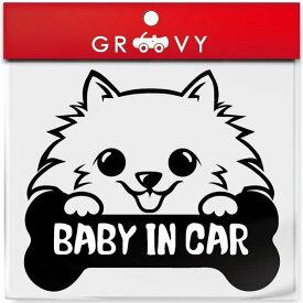 ポメラニアン 犬 ステッカー 赤ちゃん 子供 乗ってます BABY IN CAR ベビー イン カー 車 自動車 エンブレム シール デカール アクセサリー ブランド アウトドア グッズ 雑貨 おもしろ かっこいい おしゃれ