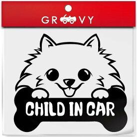 ポメラニアン 犬 ステッカー 子供 乗ってます CHILD IN CAR チャイルド イン カー 車 自動車 エンブレム シール デカール アクセサリー ブランド アウトドア グッズ 雑貨 おもしろ かっこいい おしゃれ
