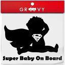 赤ちゃん 子供 乗ってます ステッカー Super Baby On Board 面白い かわいい パロディ おしゃれ 車 自動車 エンブレム シール デカール アクセサリー ブランド アウトドア グッズ 雑貨 おもしろ かっこいい おしゃれ