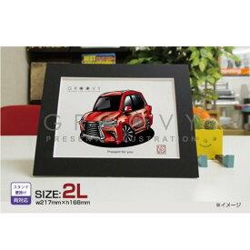 車好き プレゼント レクサス LX570 車 イラスト 2L版 グルービー LEXUS 納車 祝い パーツ カスタム ギフト グッズ おしゃれ かっこいい アート アクセサリー