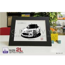 【父の日 ギフト】 マツダ ロードスター ND 車 イラスト 2L版 グルービー Mazda MAZDA roadsterND ステッカーも追加OK 車好き プレゼント グッズ おしゃれ かっこいい アート アクセサリー