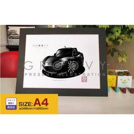 【父の日 ギフト】 マツダ ロードスター ND 車 イラスト A4版フレーム グルービー Mazda MAZDA roadsterNDステッカーも追加OK 車好き プレゼント グッズ おしゃれ かっこいい アート アクセサリー