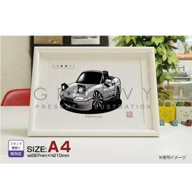 【父の日 ギフト】 マツダ ロードスター NA 車 イラスト A4版高級フレーム グルービー Mazda MAZDA roadster ステッカーも追加OK 車好き プレゼント グッズ おしゃれ かっこいい アート アクセサリー