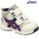 アシックス asics スクスクTUB157 05DS ベージュ・パープルGD.RUNNER BABY CT-MID2靴 シューズ スクスク キッズ お受験対策は元気…