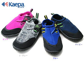 【Kaepa ケイパ】KP01446K キッズサイズ大人気 ウォーターシューズはコレ!キャンプや水遊びに!マリンシューズ アクアシューズ