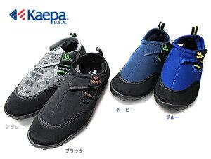 【Kaepa ケイパ】KP01446M メンズサイズ大人気 ウォーターシューズはコレ!キャンプ アウトドア 海 山 川マリンシューズ アクアシューズ
