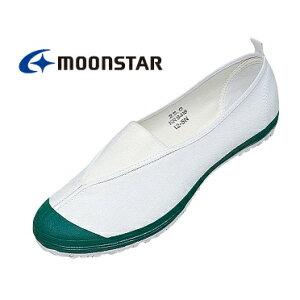 【MoonStar ムーンスター】ハイスクール 4型 S【Green グリーン】上靴 上履き キッズ 子供 ジュニア 体育館シューズ