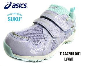 【5本指靴下プレゼント】asics アシックス GD.RUNNER GIRL MINI 21144A206-501 ラベンダー×ミント キッズ ジュニア 女の子靴 スニーカー ランニングシューズ 2本ベルト