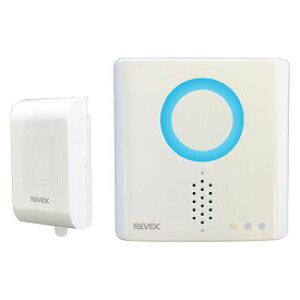 【リーベックス】XP710T 防雨型タッチセンサー 呼び出しチャイム / XP710T