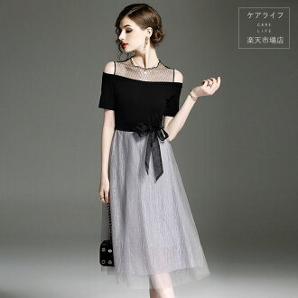 ♪Europe and America-like wedding ceremony total race dress ♪ オフショルワンピースチュールワンピース knee lower length waist ribbon flare total race party dress wedding ceremony party dress medium flare total race elegance looking thinner banquet adult d dress invite