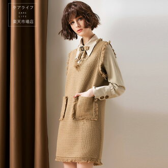 Best looking thinner effect wedding ceremony party dress medium elegance looking thinner banquet adult invite like the dress knit set woman with two points of lady's fashion cute setup lady's set shirt collar ribbon in the fall and winter