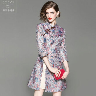 Lovely qipao party dress floral design embroidery pattern dress marriage dress midi dress adult dress second party wedding ceremony dress chiffon dress party dress invite