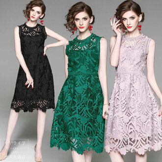 Chiffon dress total race dress party dress ☆ wedding ceremony dress dress wedding ceremony four Marwan peace second party invite flare four circle formal dress adult