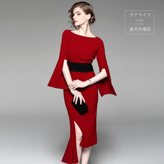 It is recommendation in the sleeve trumpet sleeve long dress long dress slim silhouette party dress ♪ banquet irregularity skirt tight long shot length dress plain fabric wedding ceremony dress high quality party for Europe and America brand design extre