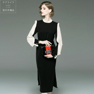 Dress wedding ceremony dress party dress long dress mi-mollet dress ♪ tight long sleeves dress wedding ceremony dress commuting female office worker looking thinner tight dress elegance party dress adult four circle invite like European and American bran