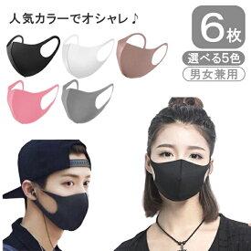 マスク 向き 黒 ダイソーのマスク入荷情報!30枚入りや手作りキット、通販で買える?