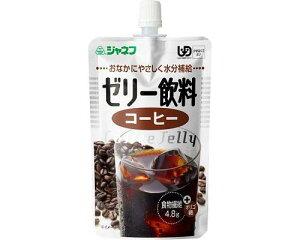 ●キューピージャネフ ゼリー飲料 コーヒー100g【ユニバーサルデザインフード 水分補給用ゼリー コーヒーゼリー】