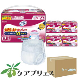 【ケース売り】はくパンツレギュラー 3L(1袋14枚入・4袋)