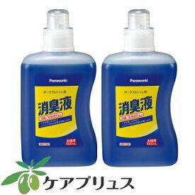 Panasonic ポータブルトイレ用消臭液1,000ml 2本セット【ポータブルトイレ用 消臭 簡単 中性 塩素系と混ぜても大丈夫 植物抽出物】
