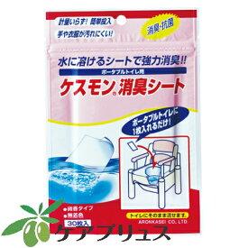 アロン化成 ケスモン消臭シート【強力消臭 ポータブルトイレ用 簡単】