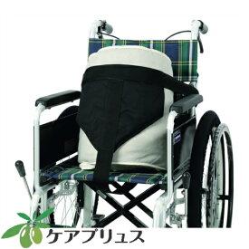 車イス用姿勢保持サポートベルト車椅子乗車時に前のめりやお尻のズレ落ちを防ぐ姿勢保持ベルトです。