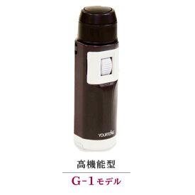 電気式人工喉頭 ユアトーン G-1モデル【日常生活用具給付対象商品】【声の高低】【スライド式スイッチ】