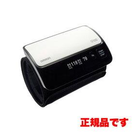 【送料無料】上腕式血圧計 HEM-7600T 血圧計 HEM-7600T HEM-7600T-W HEM-7600T-BK チューブレス 有機ELディスプレイ カフぴったり巻きチェック 血圧データ管理 簡単
