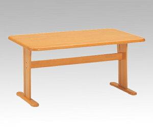 【送料無料】木製テーブル ナチュラル/ライトブラウン【8-2745-01/8-2746-01】